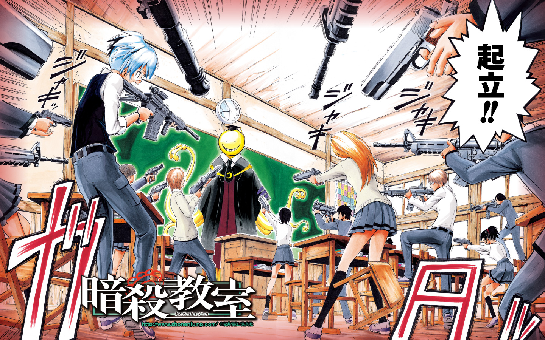Assassination classroom (Ansatsu Kyōshitsu)